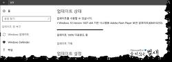 Microsoft 긴급 보안 업데이트 : Adobe Flash Player - MS17-005 (2017.2.22)
