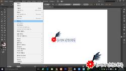 일러스트 벡터 이미지 리눅스에서 쓸 수 있게 만드는 방법