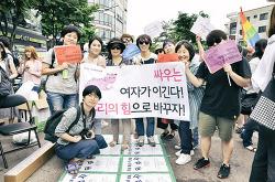 여성혐오 세상을 뒤엎자 공동행동에 함께했어요 (활동사진)