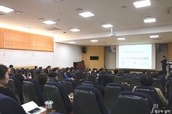 한국블로거협회 제2회 정기 컨퍼런스!! 1인미디어의 역할과 위치에 대한 강의로 성황리에 맞쳐