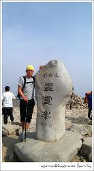 소백산 등산(희방사-연화봉-비로봉-비로사-삼가주차장)