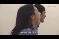 [05.05] 초인_예고편