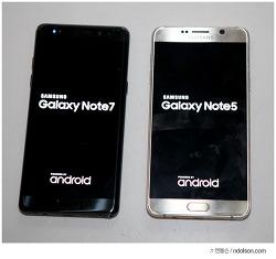 갤럭시노트7 VS 갤럭시노트5 비교 확연히 달라진 노트7 기능과 스펙