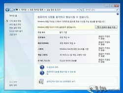 윈도우10 성능 점수 체험 지수 확인 방법