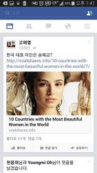 페이스북 링크 썸네일 (Facebook Link Thumbnails)