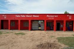 [말라위] 카롱가 숙소, 토카토카 게스트하우스(Toka Toka Guest House)