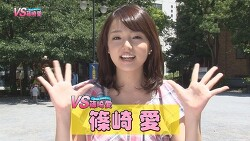 [2012.09] [Pigoo] 시노자키 아이 (Ai Shinozaki,篠崎愛) - VS 篠崎愛 #10