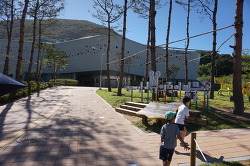 동두천 경기북부 어린이박물관, 소요산 산림욕장