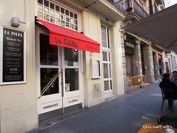 가이드추천! 바르셀로나 맛집 LA POLPA 런치세트:)