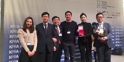collabo K, 2018 평창동계올림픽 성화봉송 사전홍보 캠페인으로 2016 한국PR대상 국제PR 부문 최우수상 수상