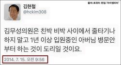 나는 김영삼 대통령의 정치적 아들, 김무성의 뻔뻔함?