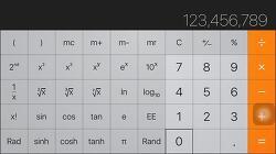 아이폰 계산기 앱, 입력한 숫자 1자리씩 지우는 방법