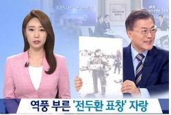 """문재인 대세론 """"휘청"""" .. 악재 속출"""