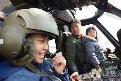 우리 아빠는 하늘을 나는 조종사! 육군 항작사 2항공여단의 아름다운 비행!