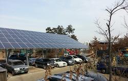 주차장 위의 작은 태양광 발전소, 태양광 지붕