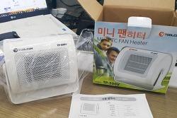 툴콘 500W PTC 팬히터,  미니 온풍기 TP-500V - 소음이 있으나 성능은 괜찮아...