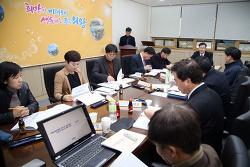 [20170119]의왕산업진흥원 2018년 설립 목표 추진