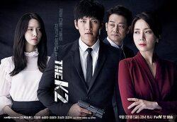 <THE K2> 의 송윤아·지창욱·조성하, 믿고 보는 배우들의 미친 연기력
