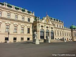 비엔나 여행; 클림트 '키스'보러 벨베데레 궁전으로