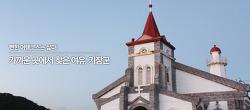 [부산 반나절 여행코스] 기장군 편