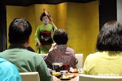 일본, 교토여행: 마이코 공연과 함께하는 교토요리는 이색적이었다 @ 쇼잔리조트