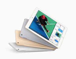 애플, 새로운 저가형 9.7인치 아이패드 발표