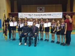 남천초 제22회 재능기 전국초등학교 배구대회 금메달 차지!