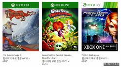 5월 1차 엑스박스 골드멤버 무료게임 5종 (Xbox Live Gold Game) 강월드 리뷰