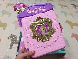소피루비 변신 스케치북은 그림 그리기 좋아하는 여자아이들에게 좋아요.