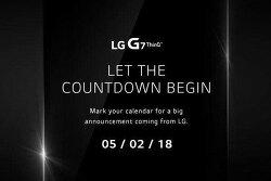 발표될 LG G7 씽큐. 스펙 정리해보기