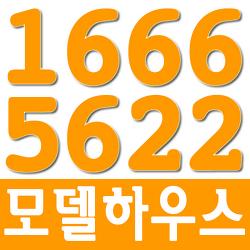 [김포아파트투자] 김포 동일스위트더파크 회사보유분