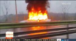 BMW 대국민 사과와 화재 원인 논란