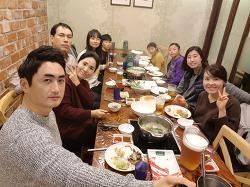 고딩 친구들과 신년회(2018.1.21)