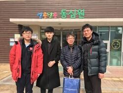 [2018.02.14] 인천연송고등학교