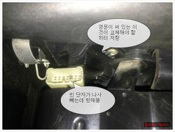 [갤로퍼2 밴]히터 1단 작동 불량(히터 저항 교체)