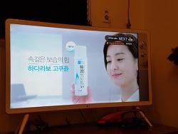 tvn 라이브를 보며 혼술, 드라마 라이브 추천 방영시간
