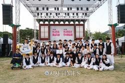 제24회 전국청소년민속예술제, 22일 막 내려