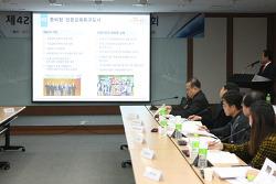 [20171211]안양시, 전국최초 인문교육특구로 지정됐다