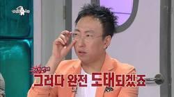[tv이야기] 박명수의 지금 모습은 앞으로의 MBC를 떠올리게 한다