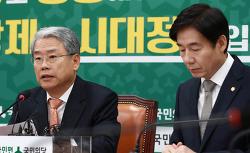 [사설]여론조사로 통합할 정당 고르는 국민의당