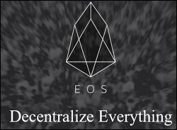 [가상화폐] EOS 호재 정리 (이오스)