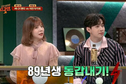 슈가맨2, SM을 위한 예능인 건가? 소속 가수 출연 너무 잦다