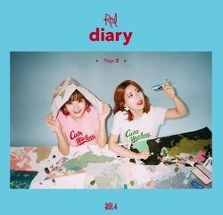 볼빨간사춘기 '여행'뮤비와 Red Diary Page.2 전곡 감상