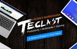 테클라스트 Teclast 노트북 랩탑 태블릿PC 브랜드 할인 소식