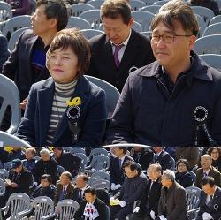 3.1절 추념식의 전홍표-김경영-허성무 표정 모음