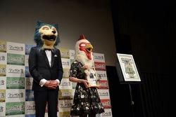 [일본/정보] 2018 올해의「만화대상」