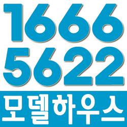 [아산/미분양아파트] 아산테크노밸리 이지더원 5차, 서두르세요!