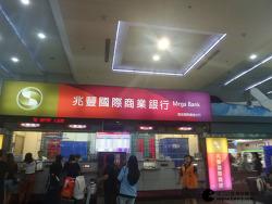 [대만여행 #4] 가오슝 국제공항( 高雄國際航空站 ) 입국수속/환전/심카드 구입