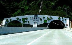 아무도 몰랐던 국내 가장 긴 차량 터널의 비밀?