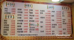 노원 짬뽕 맛집 황제해물짬뽕 도봉구 최고의 맛집